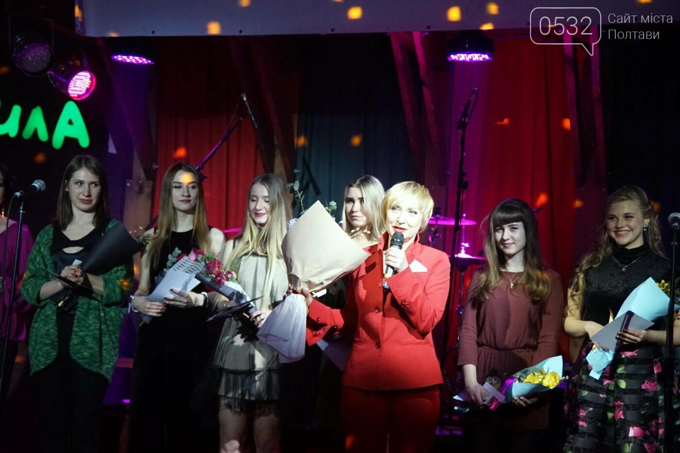 Ірина Єрошенко та «VIR-Style»