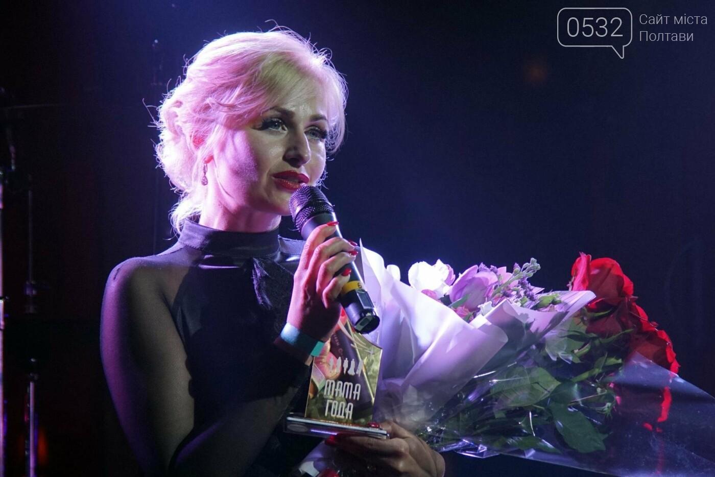 Наталія Сініцина
