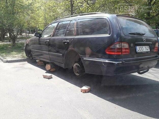 У Полтаві зловмисники продовжують збиткуватися над автомобілями, фото-1