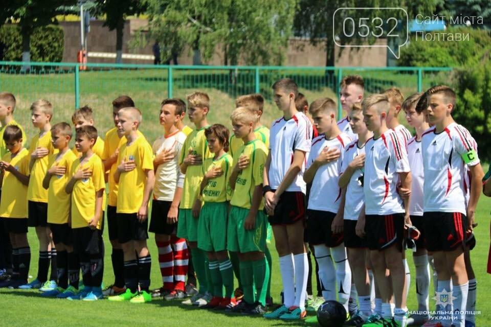 Полтавська команда з дворового футболу стала на крок ближчою до мільйону, фото-2