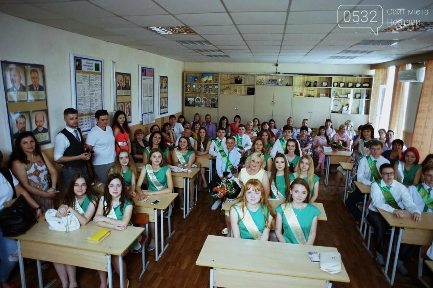 У Полтаві віддзвеніли останні дзвоники (відео), фото-5