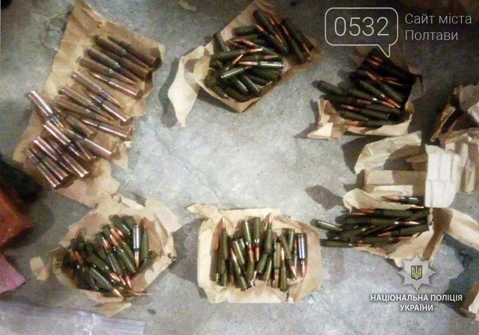 В оселі полтавця знайшли зброю та вибухівку, фото-2