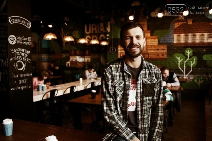 Полтавців вчитимуть вести бізнес та розкажуть, як створити власний соціальний ресторан