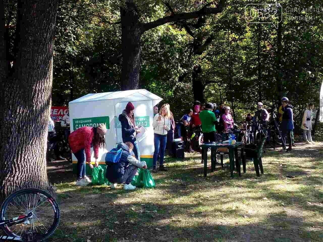 Драйвова субота: у Дендропарку полтавці на велосипедах розгадують квест з кашею та глінтвейном, фото-3
