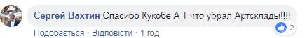 Добре, що їх немає у Полтаві - в Україні знову вибухнув артилерійський склад (ВІДЕО), фото-2