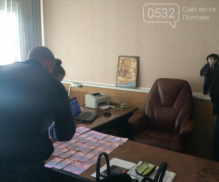У Полтаві на хабарі у 15 тисяч гривень затримали директора підприємства «Полтавапаливо»   , фото-1