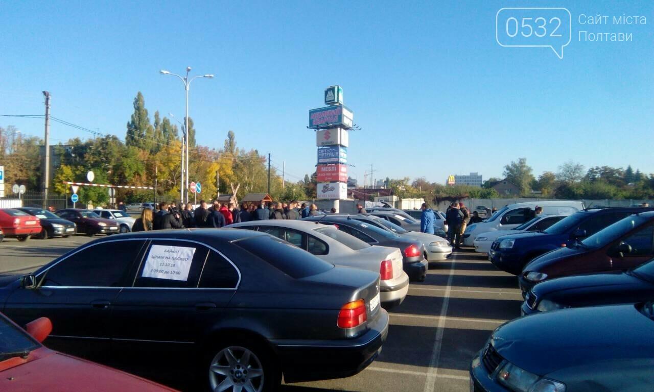 У Полтаві водії протестують проти підняття цін на пальне, фото-1