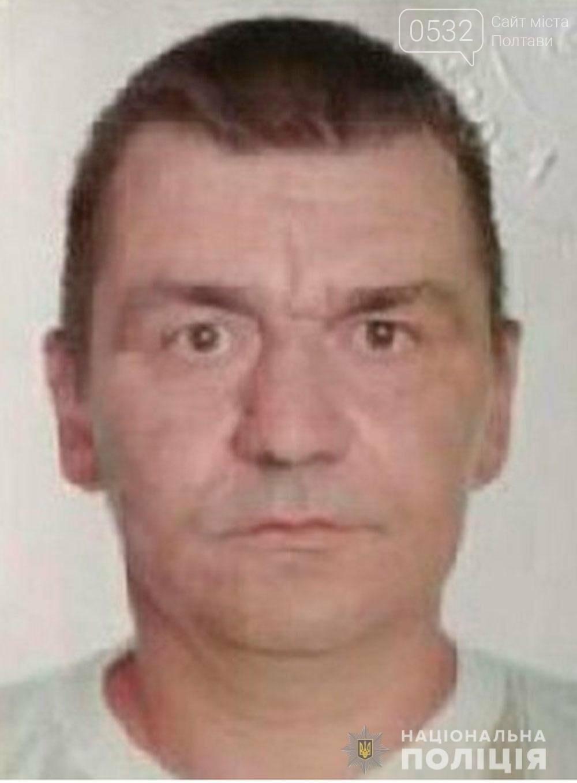 У Полтаві чоловік вийшов із лікарні і зник, фото-1