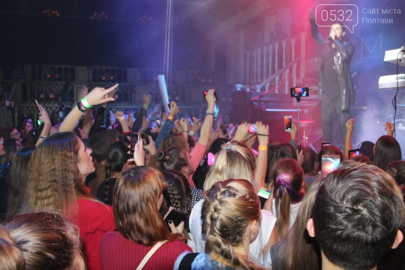 У Полтаві MELOVIN презентував нову пісню та заспівав із сотнями фанатів (ФОТО, ВІДЕО), фото-2