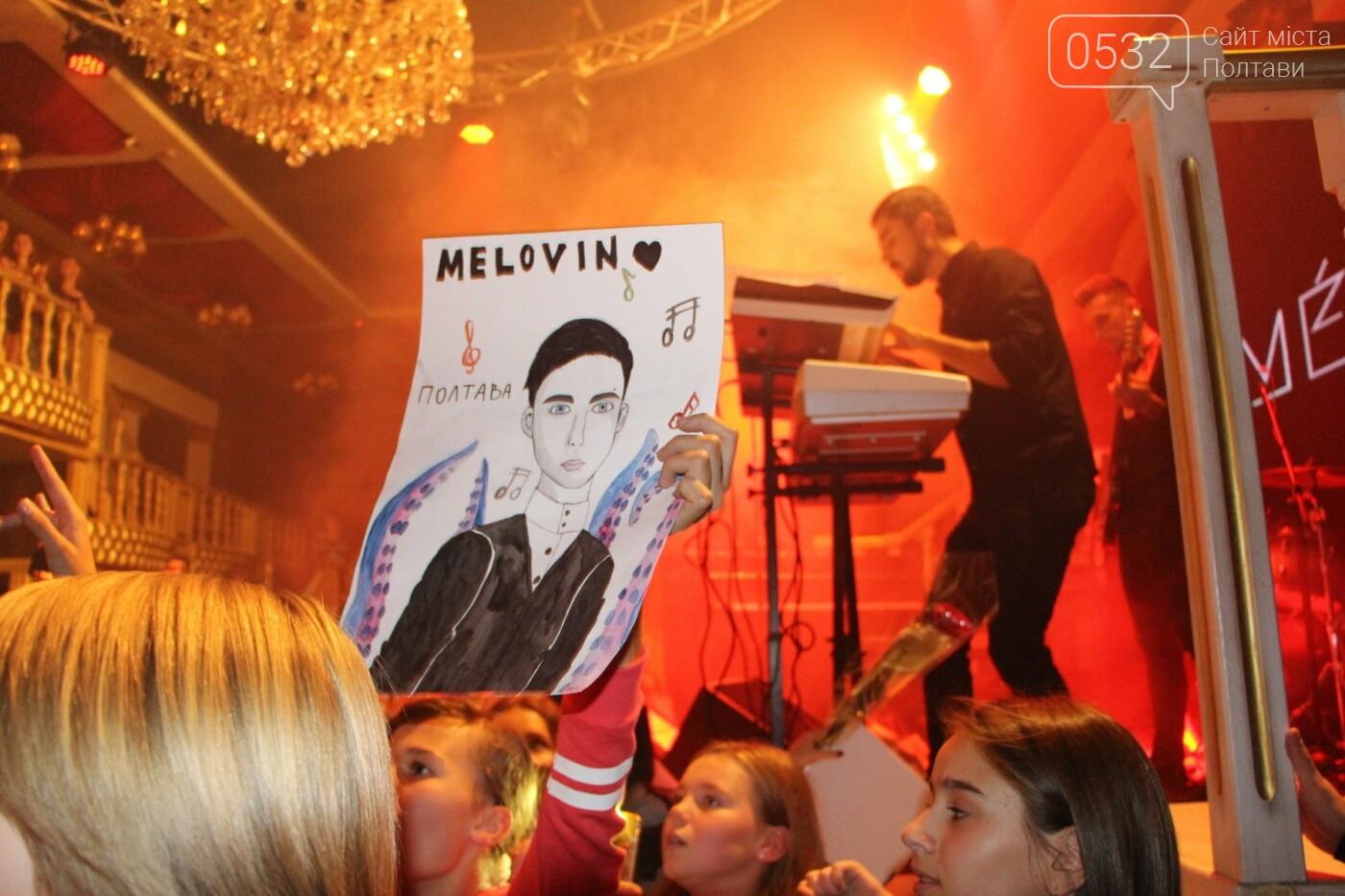 У Полтаві MELOVIN презентував нову пісню та заспівав із сотнями фанатів (ФОТО, ВІДЕО), фото-3