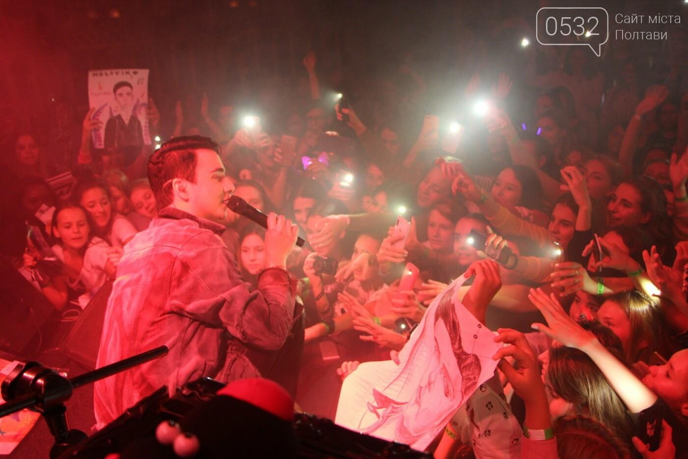 У Полтаві MELOVIN презентував нову пісню та заспівав із сотнями фанатів (ФОТО, ВІДЕО), фото-5