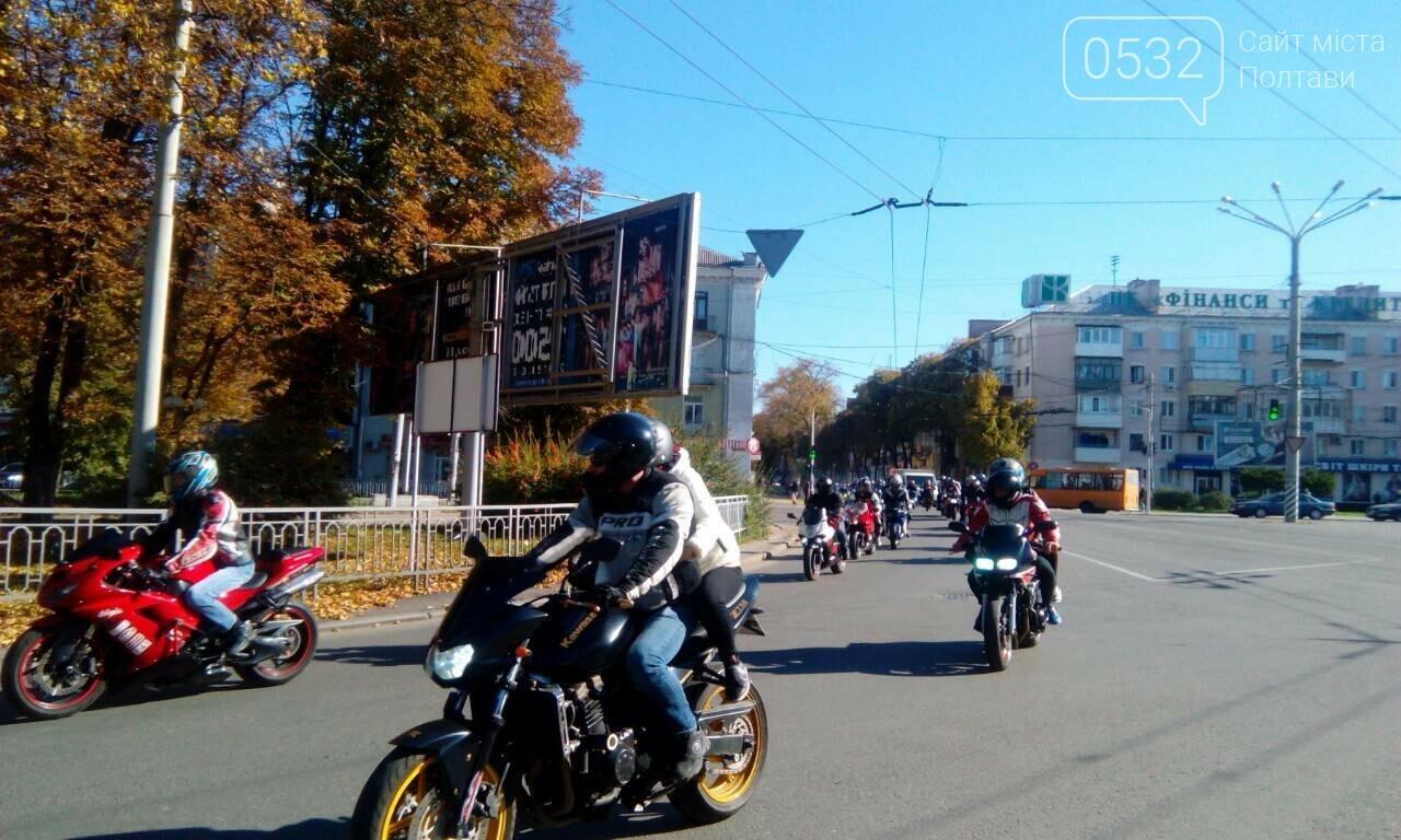 Полтавські байкери потужно закрили сезон (ФОТО, ВІДЕО), фото-1
