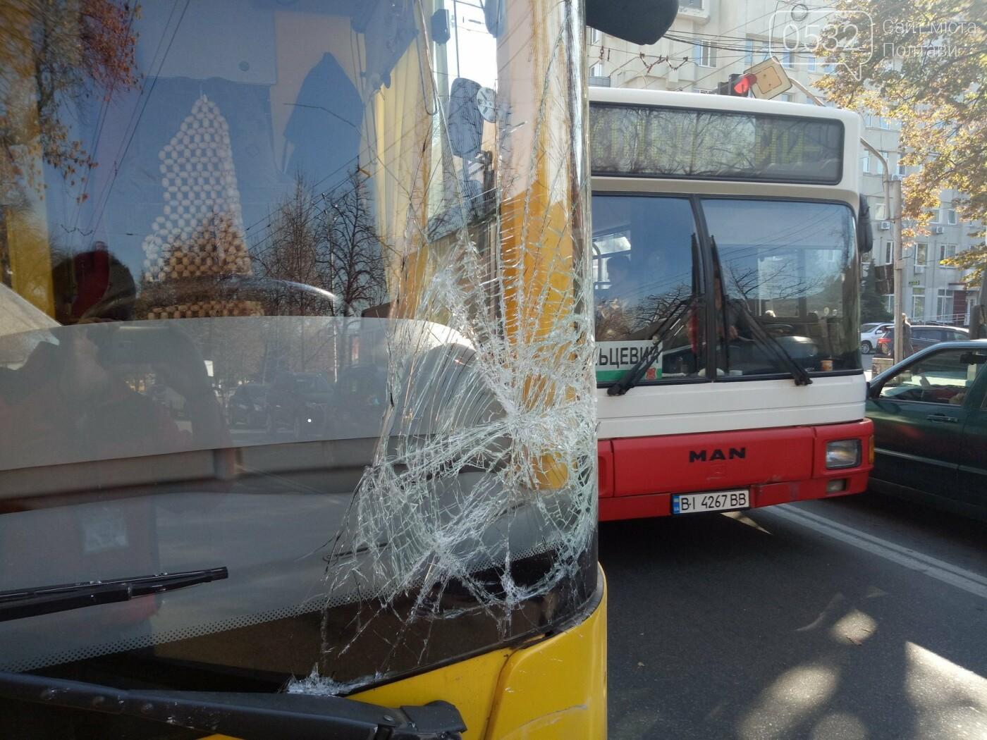У Полтаві сталася ДТП з тролейбусом, є постраждалі (ФОТО, ВІДЕО), фото-2