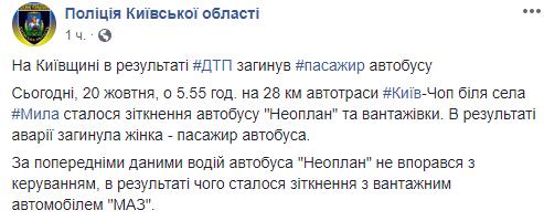 У ДТП трагічно загинула відома українська зірка, фото-2