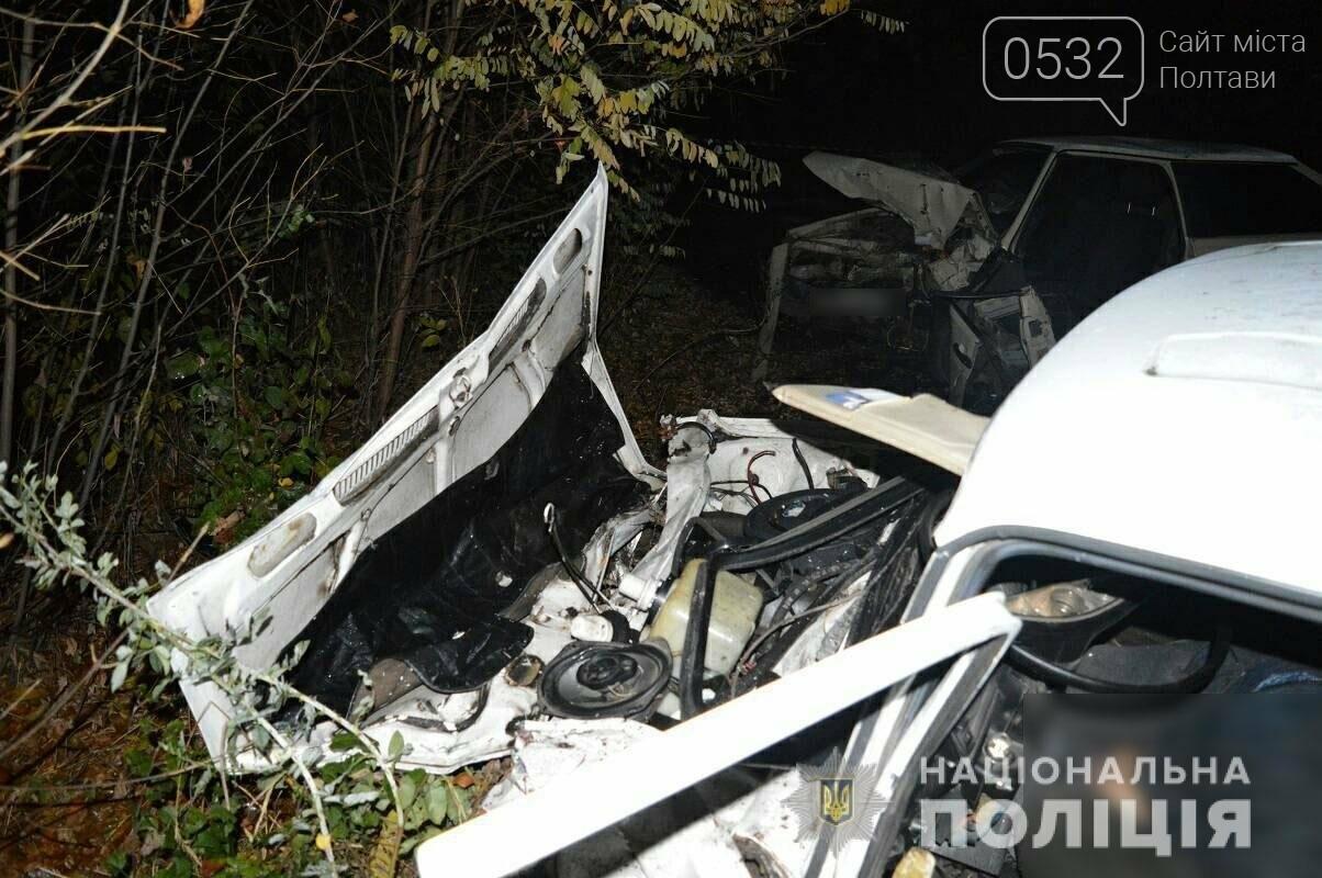 У смертельному ДТП на Полтавщині загинув 23-річний юнак, фото-1