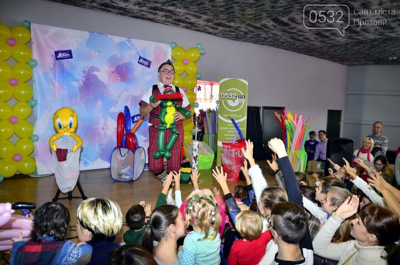 У Полтаві вперше показали унікальне твістінг-шоу (ВІДЕО), фото-3