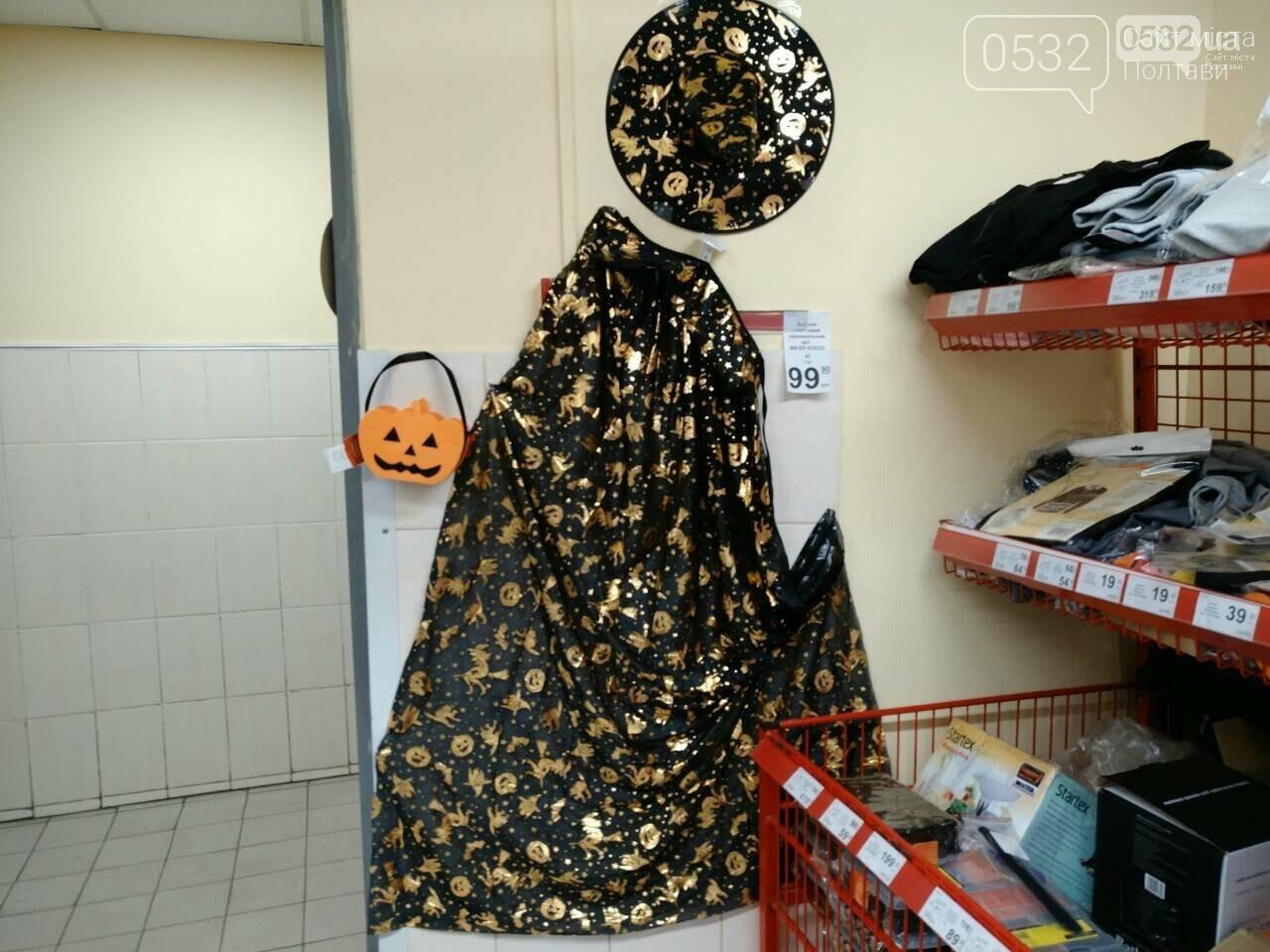 Сьогодні Хелловін — свято монстрів, гарбузів і веселих вечірок., фото-4
