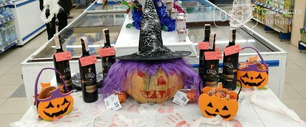Сьогодні Хелловін — свято монстрів, гарбузів і веселих вечірок., фото-3
