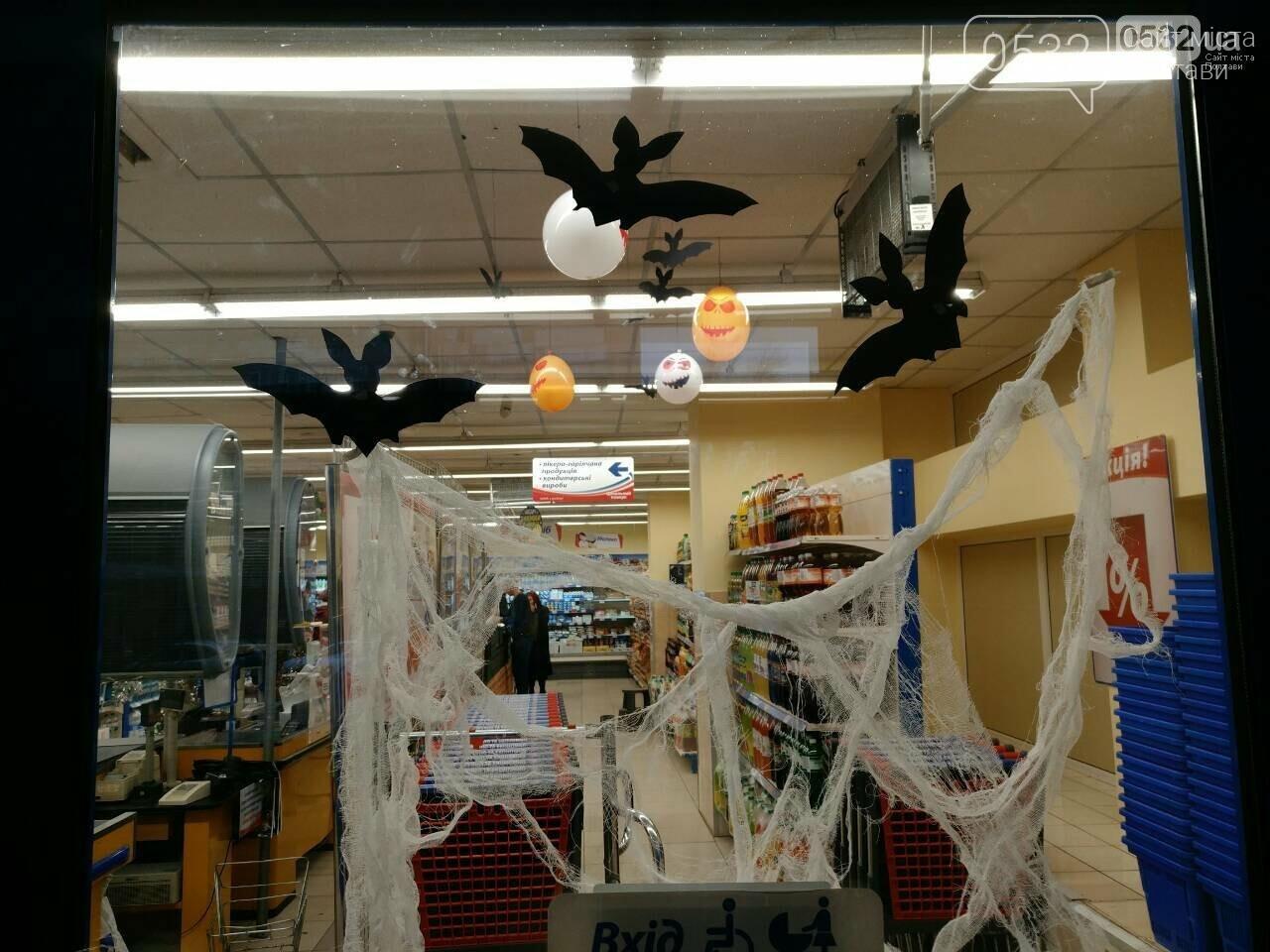 Сьогодні Хелловін — свято монстрів, гарбузів і веселих вечірок., фото-1