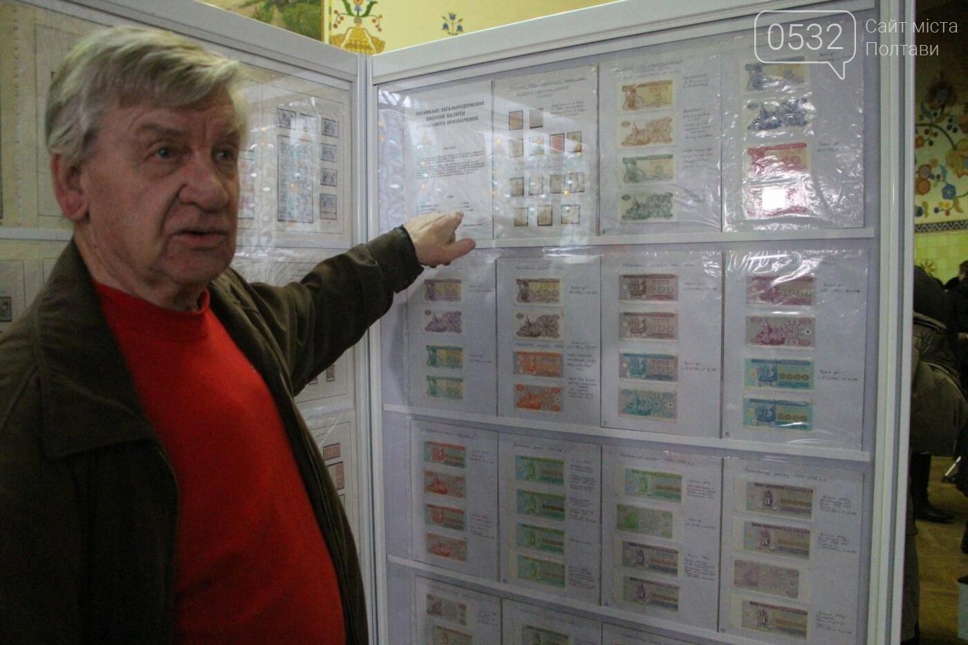 Філателіст із Полтави розповів про німецькі марки із Гітлером, марки СРСР за 5 тисяч доларів та англійську марку за 9,5 мільйонів, фото-1