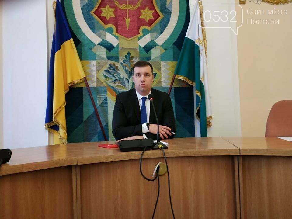 У Полтавській міській раді саботували апаратну нараду, фото-1