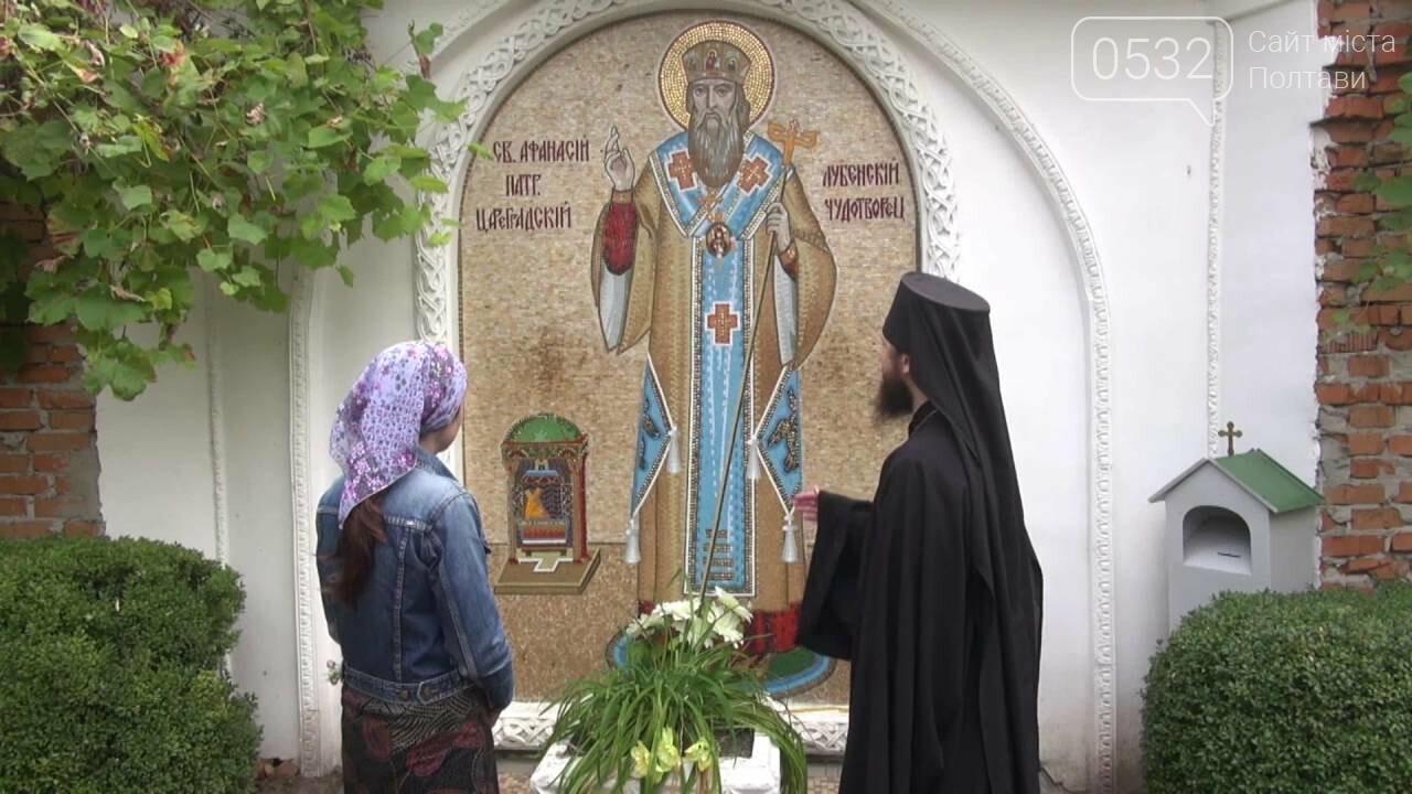 Мгарський монастир відзначив 400 річчя від дня заснування, фото-2
