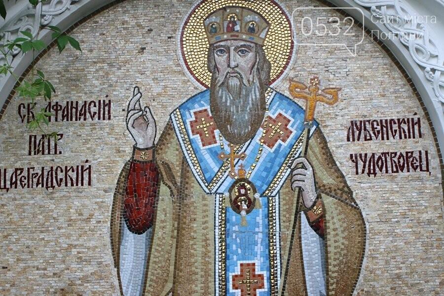 Мгарський монастир відзначив 400 річчя від дня заснування, фото-1