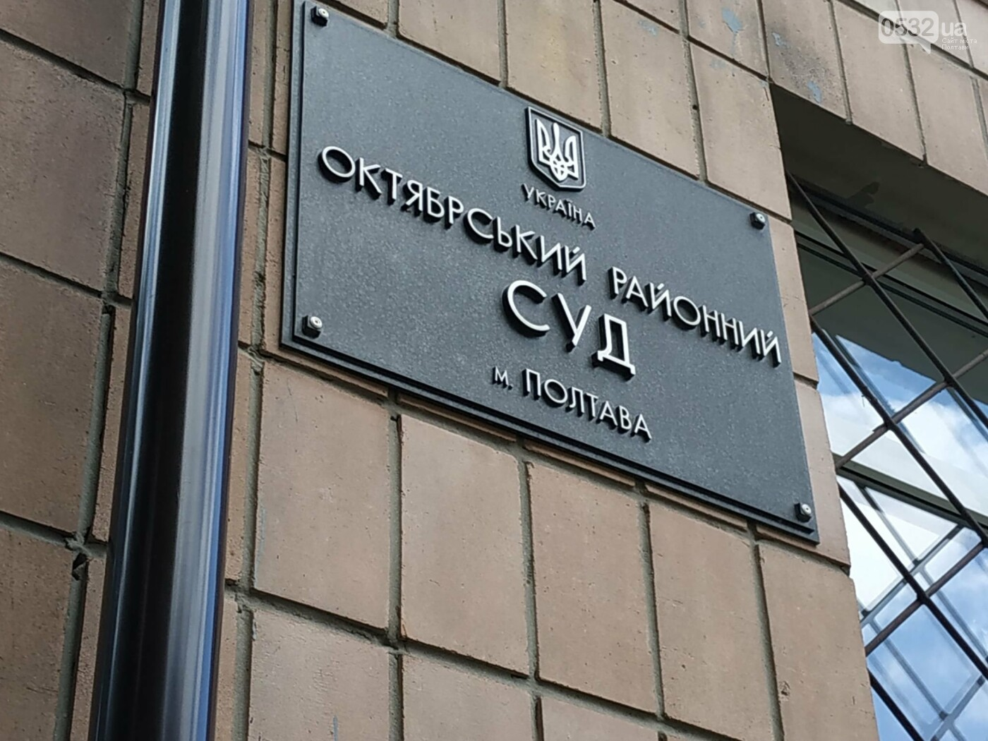 Справа про трагічне ДТП: прохання про заміну судді не задовольнили ( ФОТО, ВІДЕО), фото-1