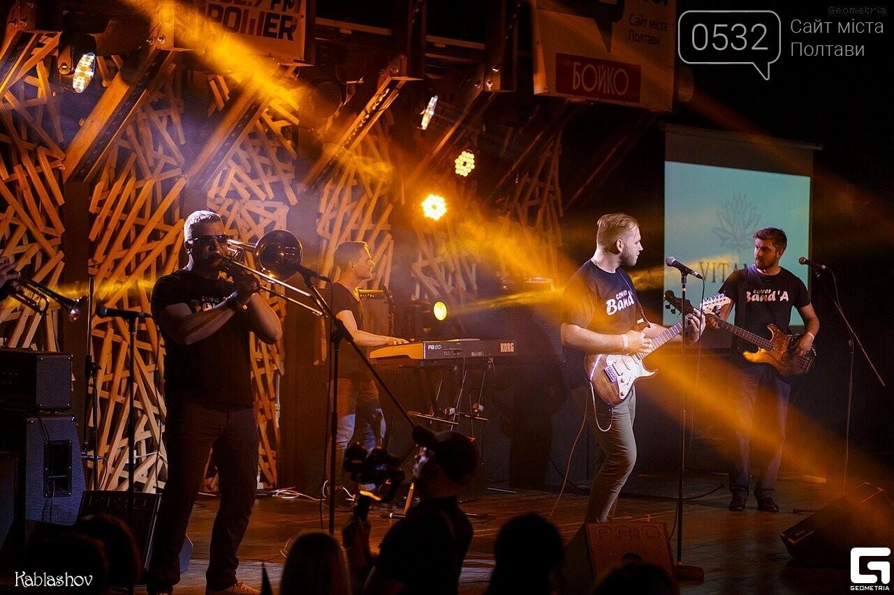 Дискотека 80-х запрошує полтавців на пекельну геловінську вечірку (ФОТО, ВІДЕО), фото-5