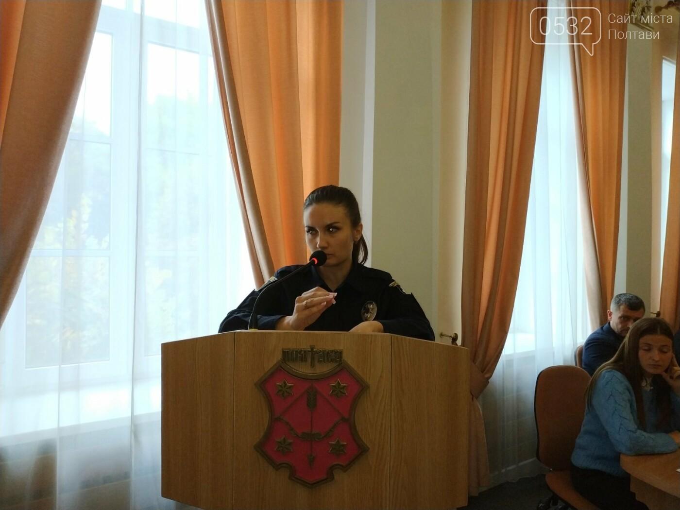 У міській раді Полтави розгорілись пристрасті навколо заборони продажу алкоголю (ФОТО, ВІДЕО), фото-3
