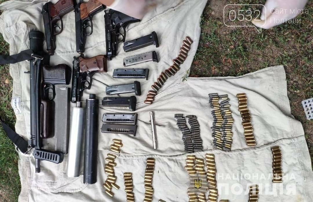 На Полтавщині стартував місячник добровільної здачі незареєстрованої зброї , фото-1
