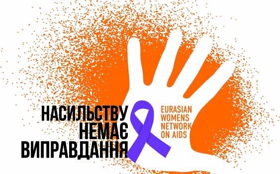 2 жовтня - Міжнародний день боротьби проти насильства, фото-1