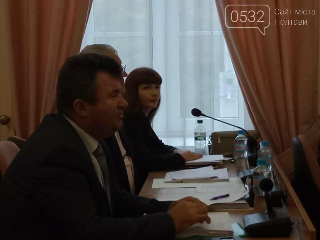 У Полтаві депутатка міської ради залишила фракцію БПП і повідомила про погрози, фото-1