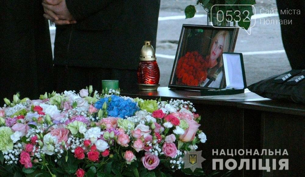 У Полтаві попрощалися із 35-річною Мариною Фетч (ФОТО, ВІДЕО), фото-1