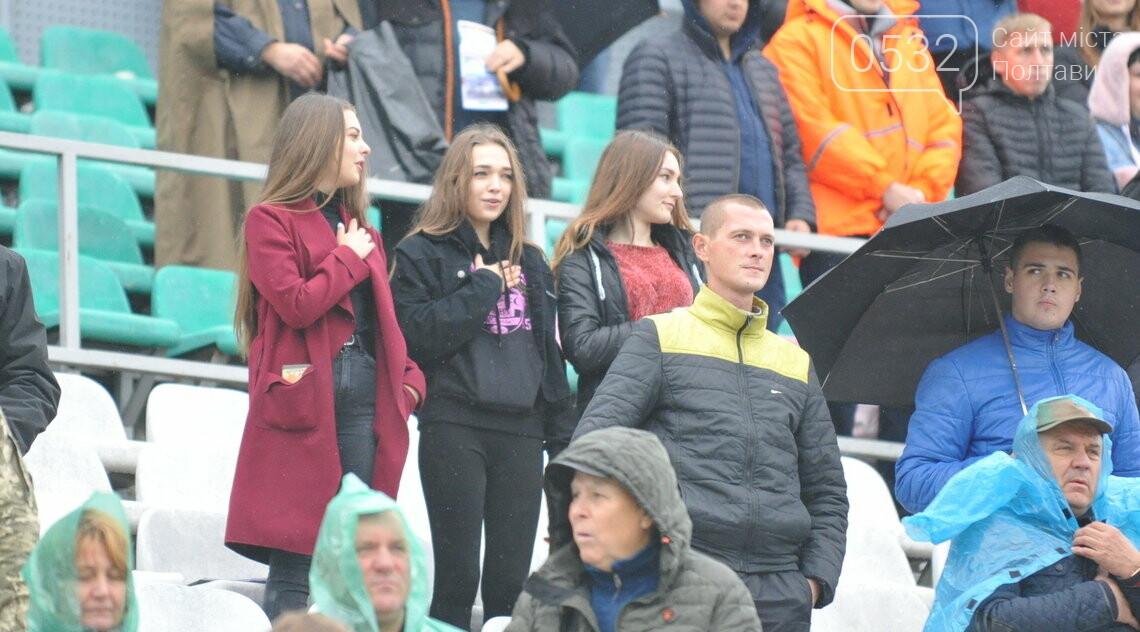 Полтавська «Ворскла» у грі із «Маріуполем» перервала серію поразок (ВІДЕО), фото-2