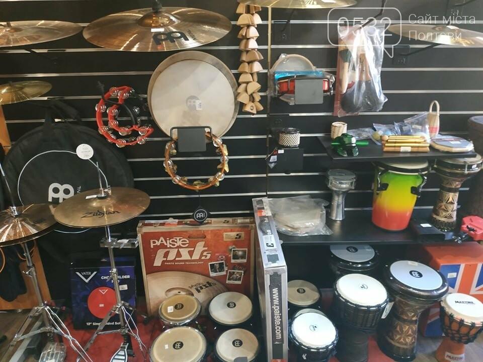 Магазин «Імпреза» - музичний рай для початківців та професіоналів у Полтаві, фото-1