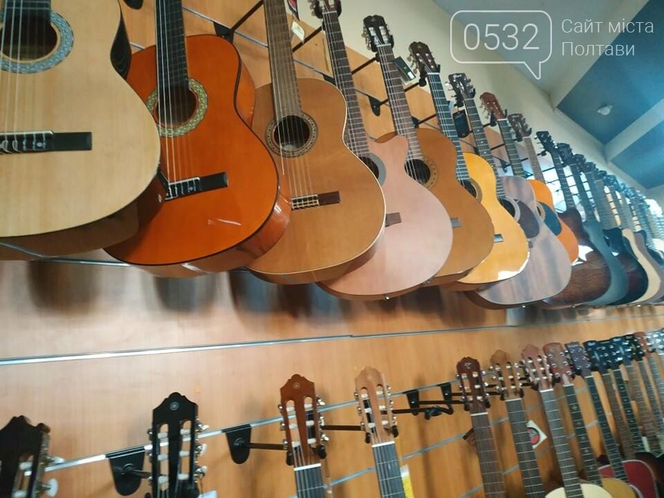 Магазин «Імпреза» - музичний рай для початківців та професіоналів у Полтаві, фото-2