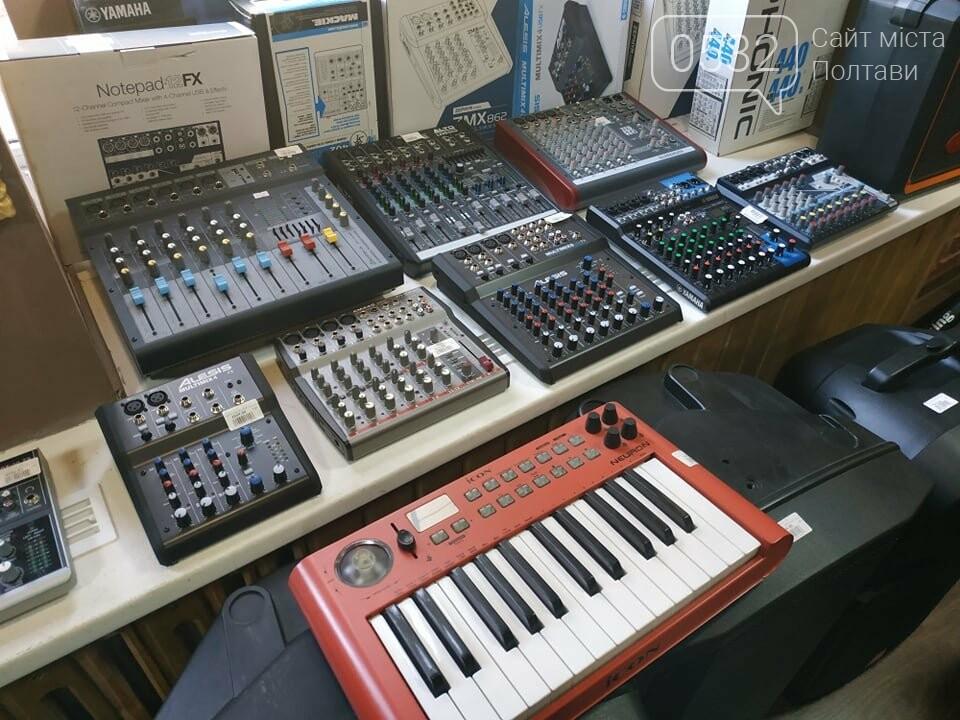 Магазин «Імпреза» - музичний рай для початківців та професіоналів у Полтаві, фото-8