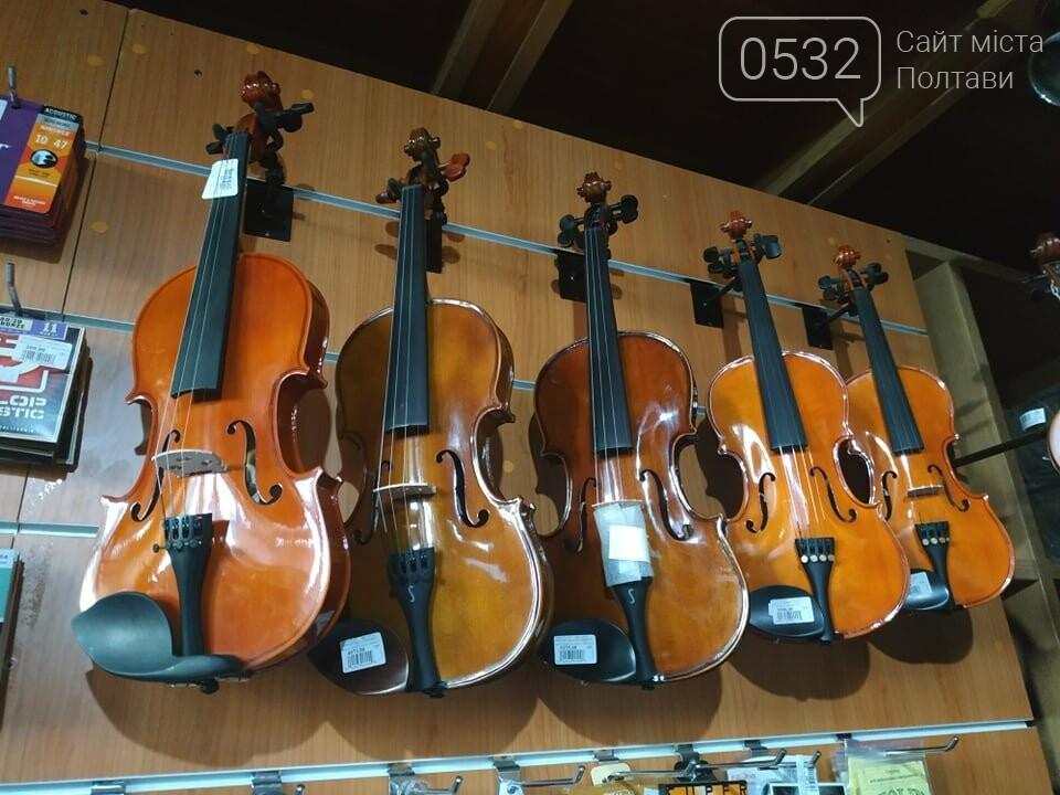 Магазин «Імпреза» - музичний рай для початківців та професіоналів у Полтаві, фото-6