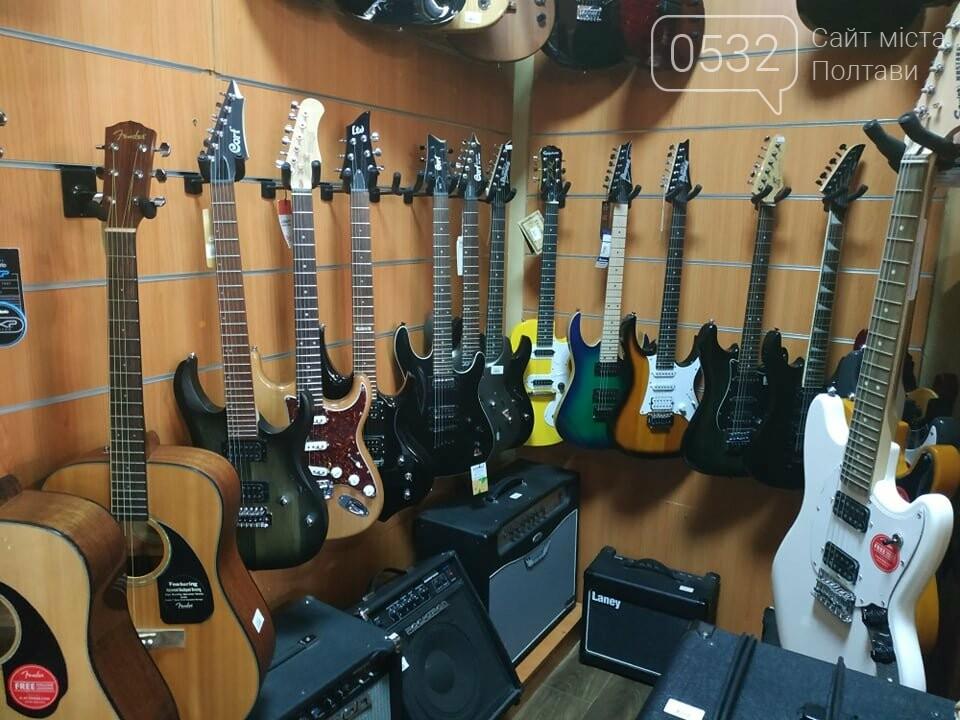 Магазин «Імпреза» - музичний рай для початківців та професіоналів у Полтаві, фото-3