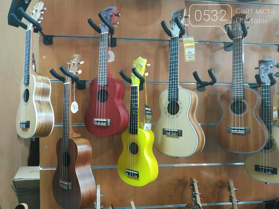 Магазин «Імпреза» - музичний рай для початківців та професіоналів у Полтаві, фото-5