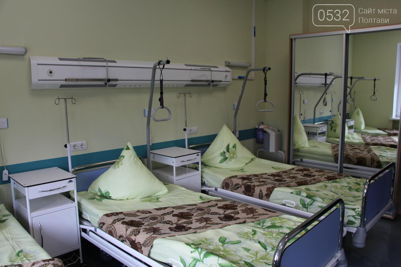 У Полтаві відкрили два відділення обласної лікарні, відремонтовані за 36 мільйонів (ФОТО, ВІДЕО), фото-5