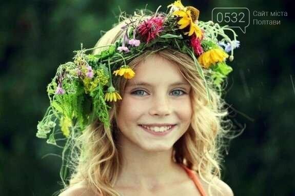 11 жовтня - Міжнародний день дівчаток. День пам'яті святого Харитона Сповідника, фото-1
