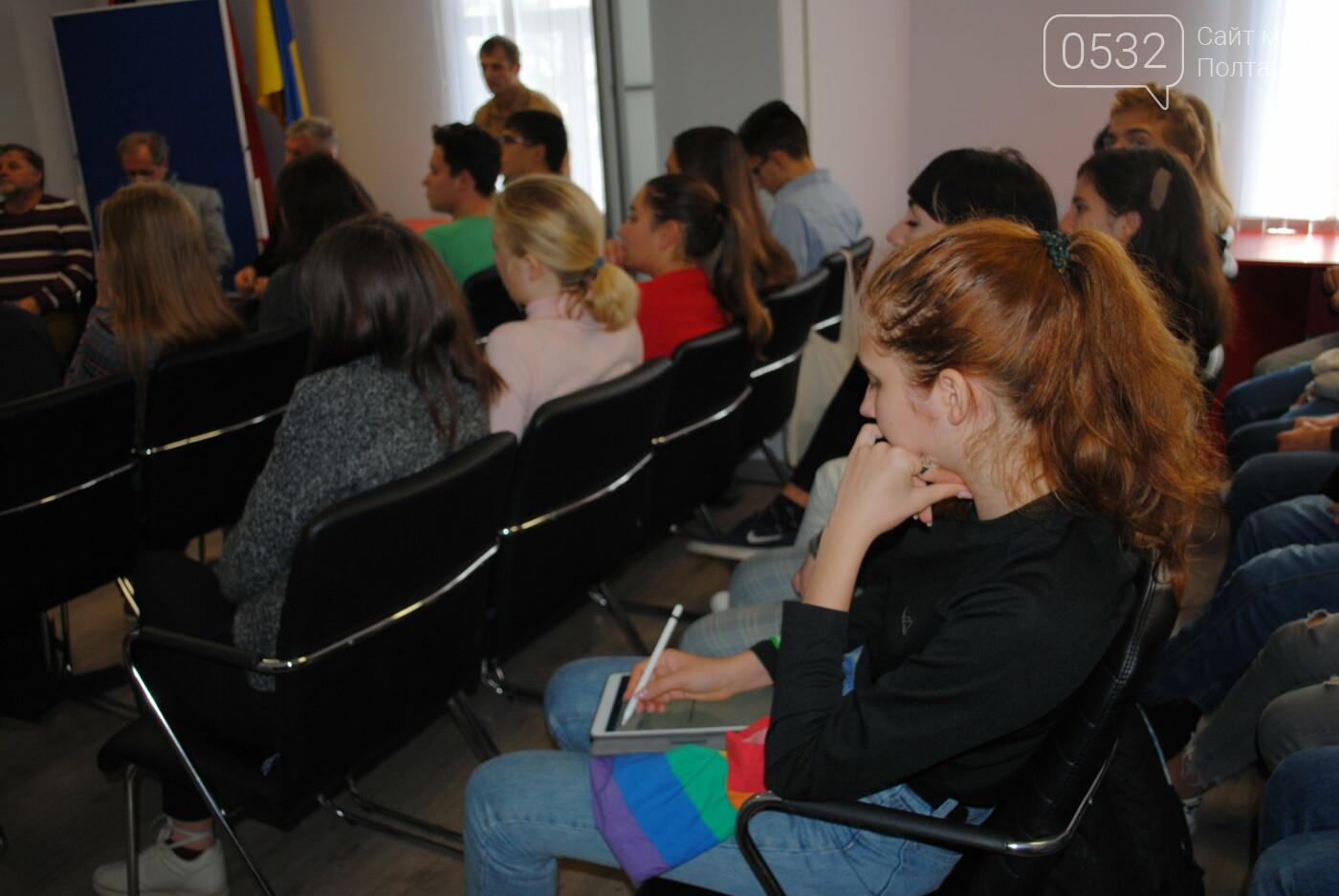 У Полтаві студентам Української академії лідерства розповіли про сучасне і майбутнє міста   , фото-2