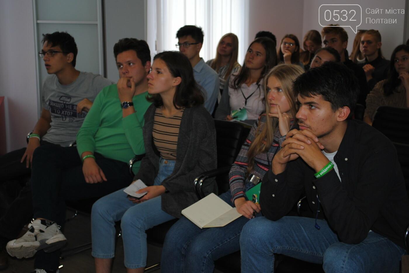 У Полтаві студентам Української академії лідерства розповіли про сучасне і майбутнє міста   , фото-3