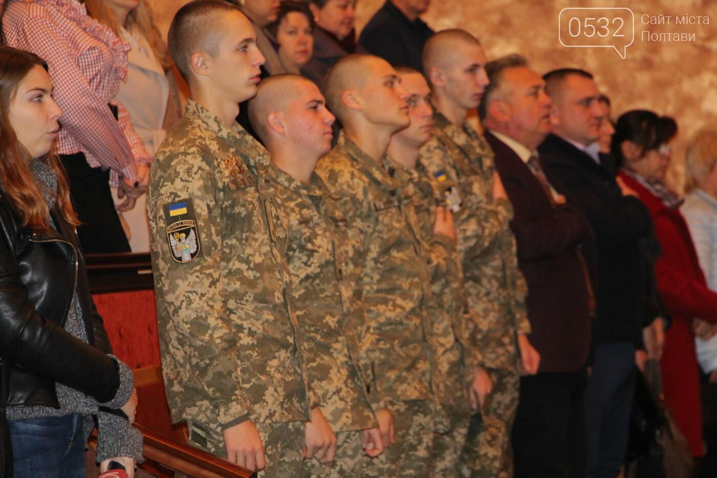 У Полтаві вручили нагороди захисникам України (ФОТО), фото-1