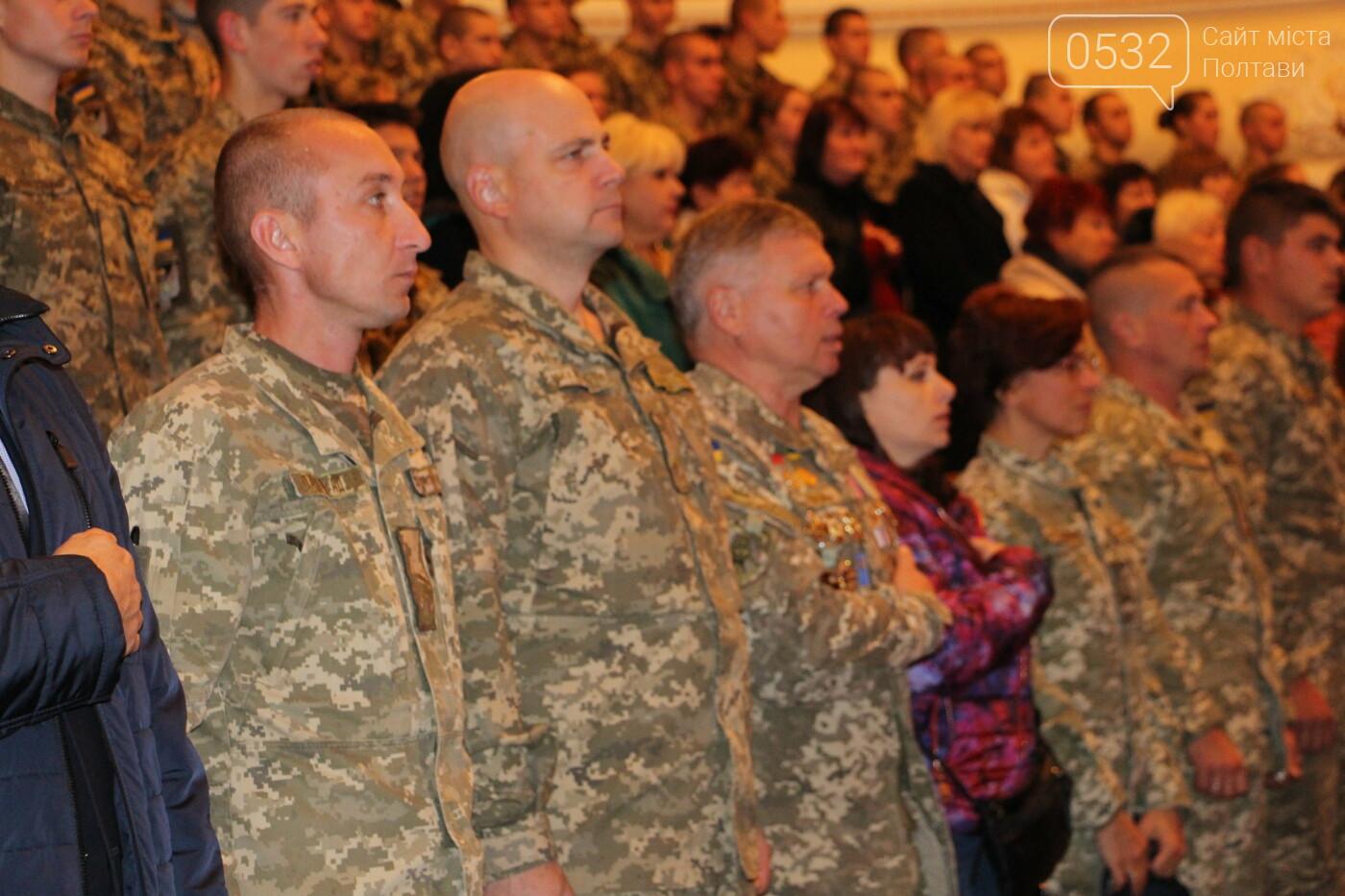 У Полтаві вручили нагороди захисникам України (ФОТО), фото-2