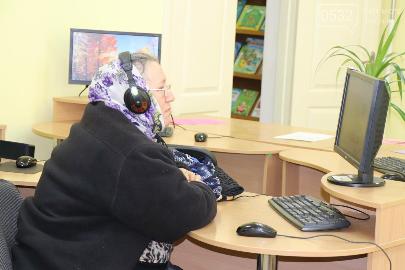 Полтавські бібліотеки з ремонтами, теплом та Інтернетом – Шамота перевірив книгозбірні, фото-3