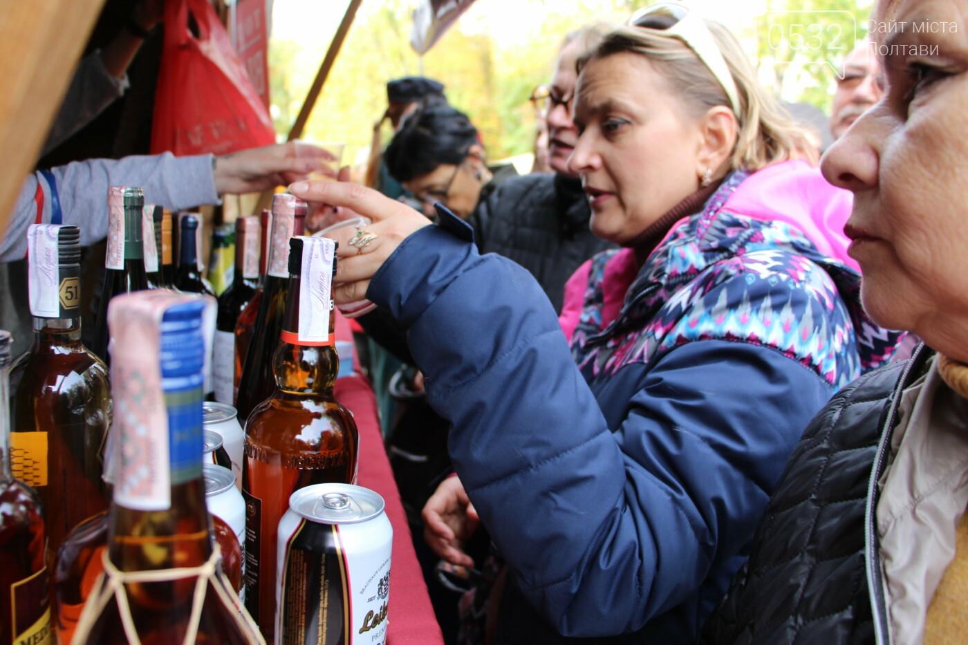 У Полтаві сотні людей прийшли на фестиваль сиру та вина (ФОТО), фото-7