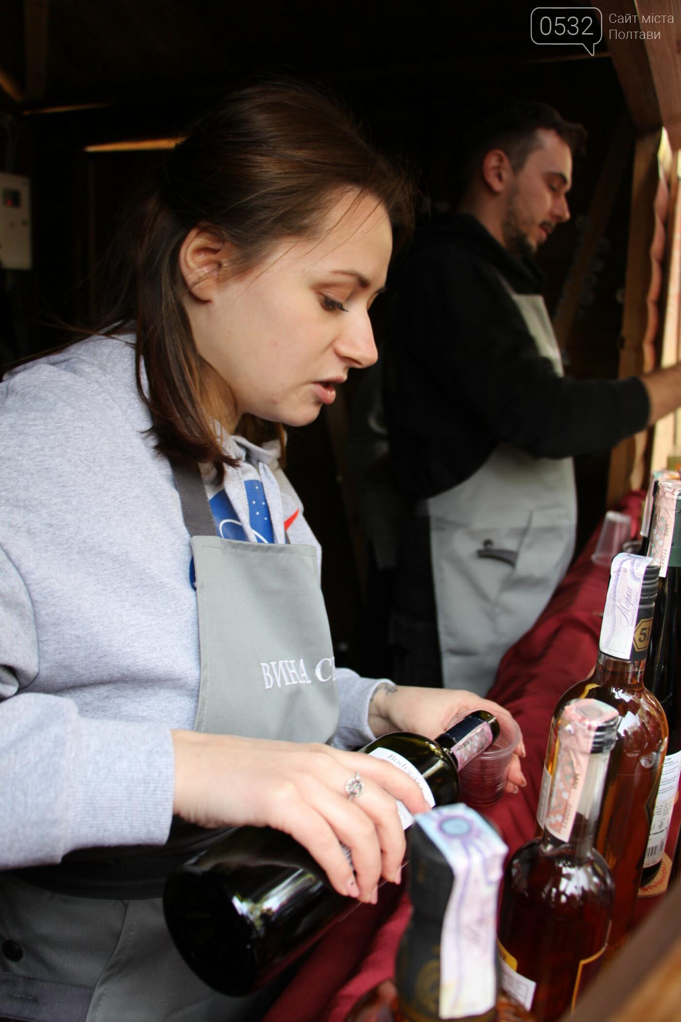 У Полтаві сотні людей прийшли на фестиваль сиру та вина (ФОТО), фото-8